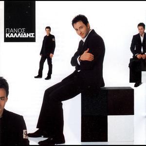 Album Panos Kallidis from Panos Kallidis