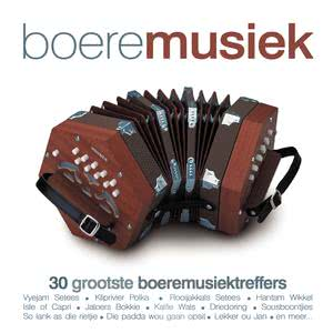 Listen to Ou Waenhuis song with lyrics from Die Bokjollers