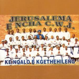 Listen to Jerusalema E Mocha song with lyrics from Jerusalema E Ncha C.W.J