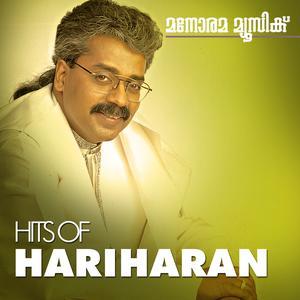 Listen to Kinavinte Minarathil song with lyrics from Hariharan