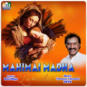 Album Mahimai Madha Pamalai from Swarnalatha