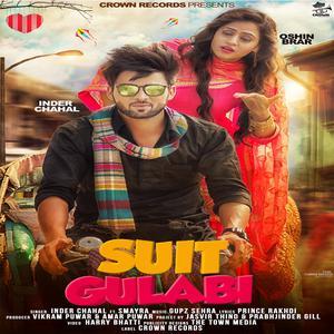 Album Suit Gulabi from Smayra