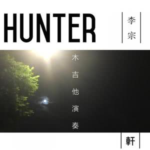 Listen to Hunter song with lyrics from 李宗轩
