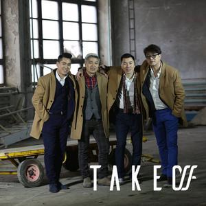 Album Хөшгөө нээ from Take Off
