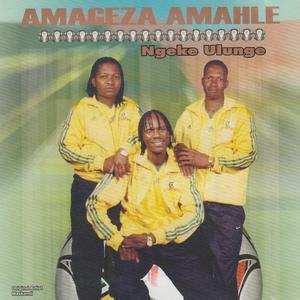 Listen to Amakhansela song with lyrics from Amageza Amahle