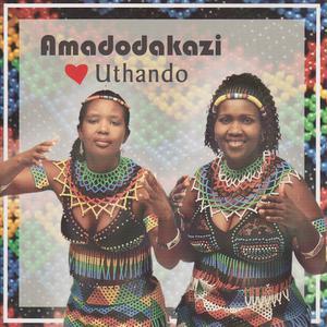 Amadodakazi