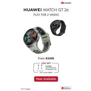 Huawei WATCH GT2e Playlist